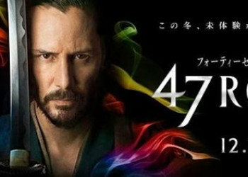 47 ronin Archives | Film Combat Syndicate