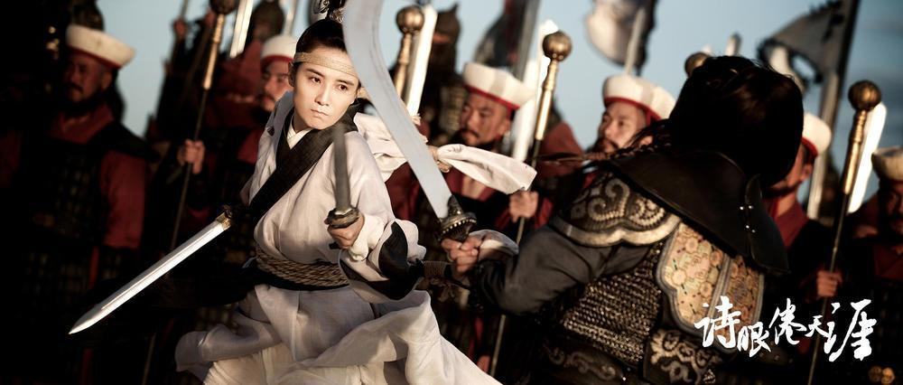 THE WEARY POET: Take Another Look At Xu Haofeng's New Wuxia Film
