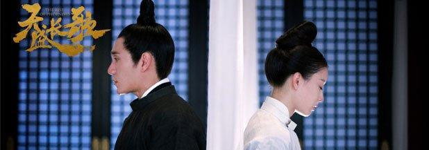 Mandarin Drama Epic, THE RISE OF PHOENIXES, Premieres On September 14