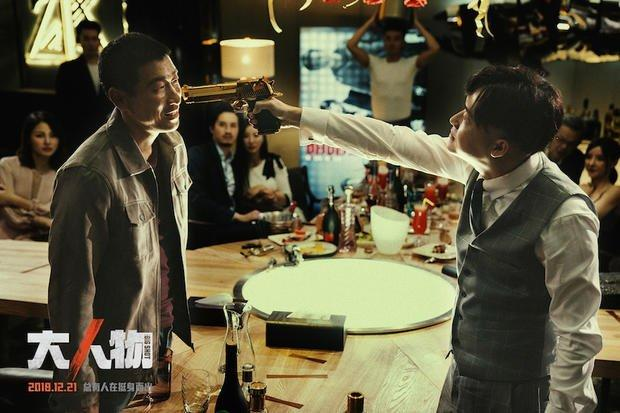 THE BIG-SHOT: Don't Miss The Seething First Teaser For Wu Bai's 'Veteran' Remake!