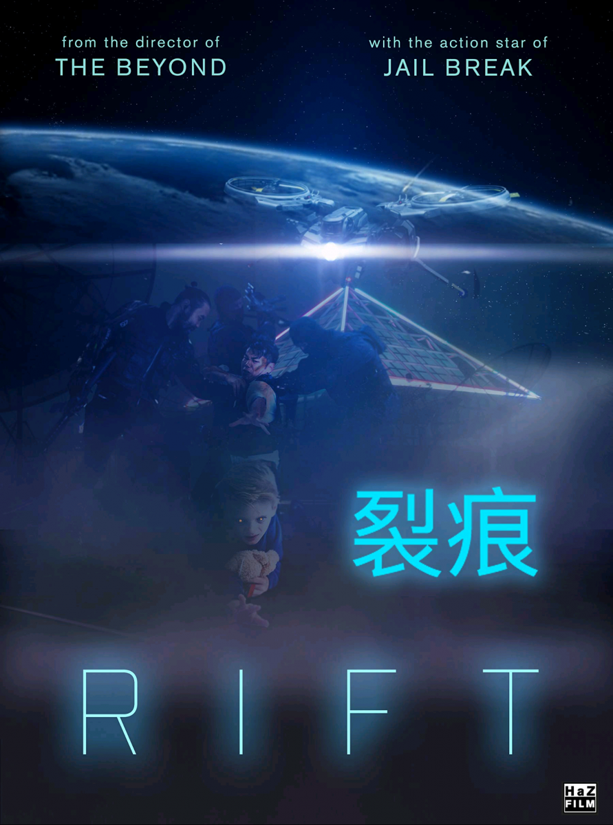 RIFT: Developing Action Sci-Fi From 'The Beyond' Director Casts 'Jailbreak', 'Nightshooters' Star Jean-Paul Ly