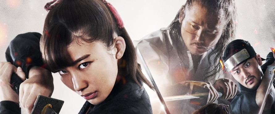 RED BLADE: Ishihara Takahiro Stimulates With Kunoichi Action And Sakaguchi Tak In The Official Trailer