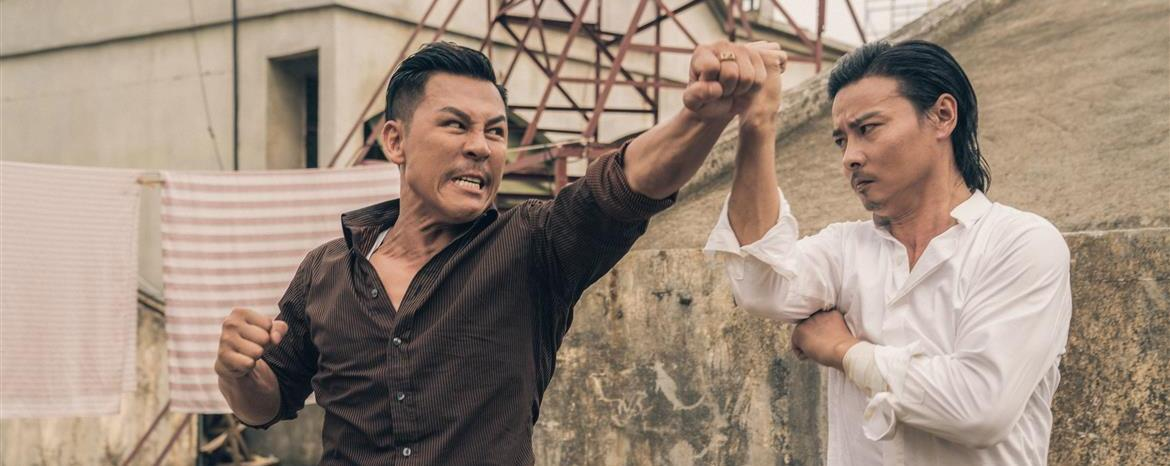 MASTER Z: IP MAN LEGACY Releases In Select U.S. Theaters On April 12