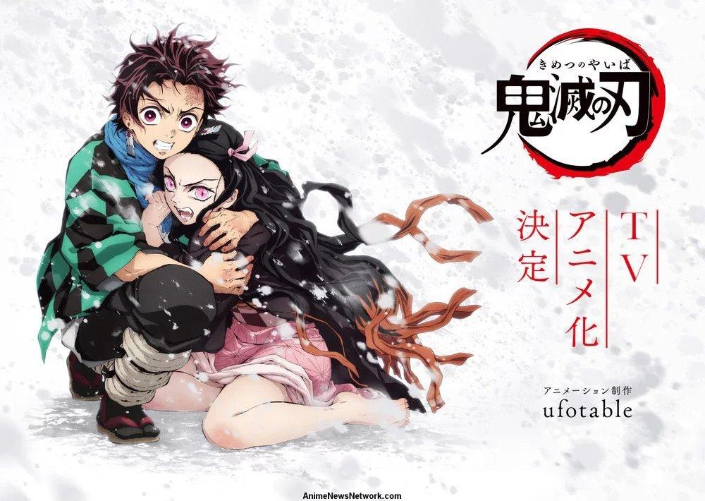 Aniplex To Screen DEMON SLAYER: KIMETSU NO YAIBA Later This Month In L.A.!